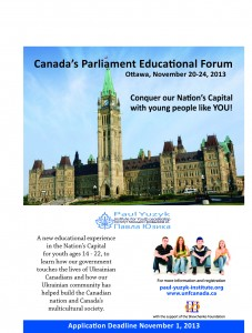 EducationForum.Poster8.5x11.Nov