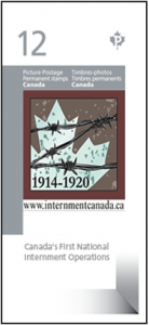Internment Stamp Logo