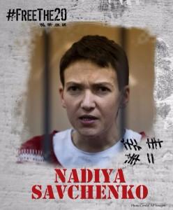 N Savchenko (Mar2016)