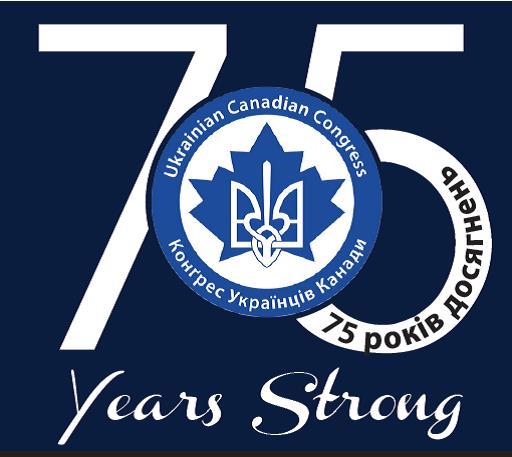 UCC75 Logo