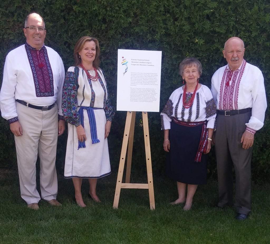 """""""A generous donation of $10,000 by Oleh and Bozhenia Iwanusiw and Roman and Olena Coba, facilitated the Ukrainian Canadian Congress to unveil a plaque at Pier 21 July 21, 2016 on behalf of all Ukrainian Canadians in paying tribute to those Ukrainians who arrived in Canada after 1891."""""""