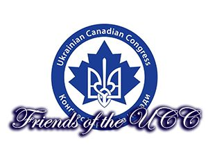 UCC logo: Friends of the UCC