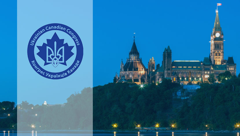 the image of Parliament of Canada building at the evening